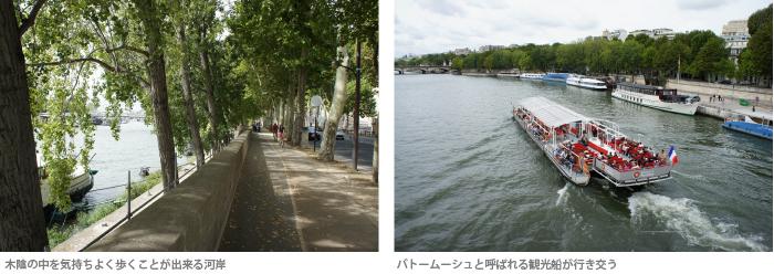 パリ-1.jpg