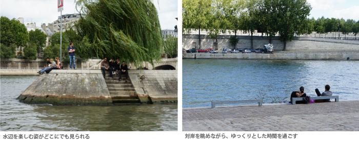 パリ-2.jpg