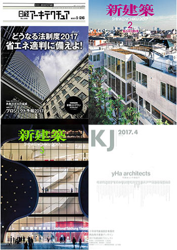 日経アーキ・新建築・KJ